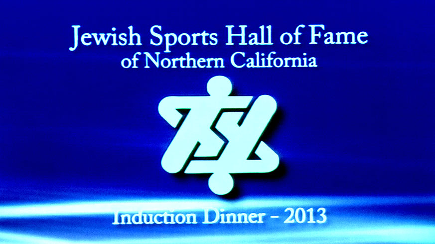 Jewish Sports Hall of Fame Banner